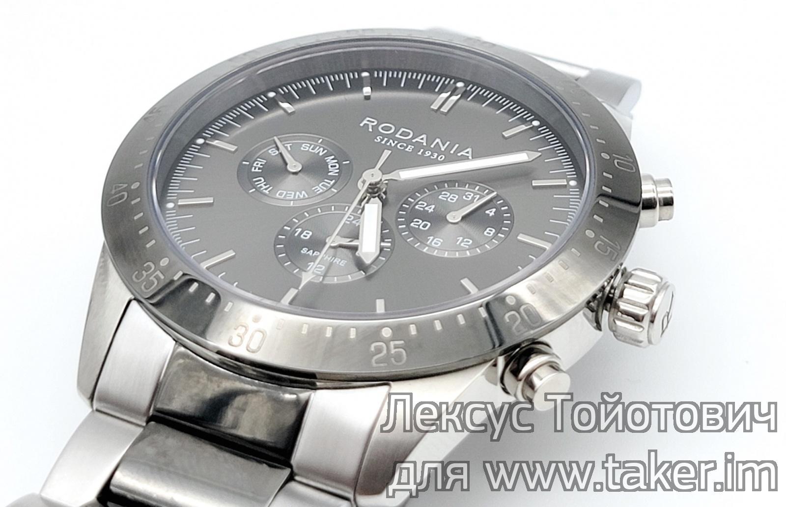 Обзор часов Rodania R20009: модели наручных часов c сапфировым стеклом