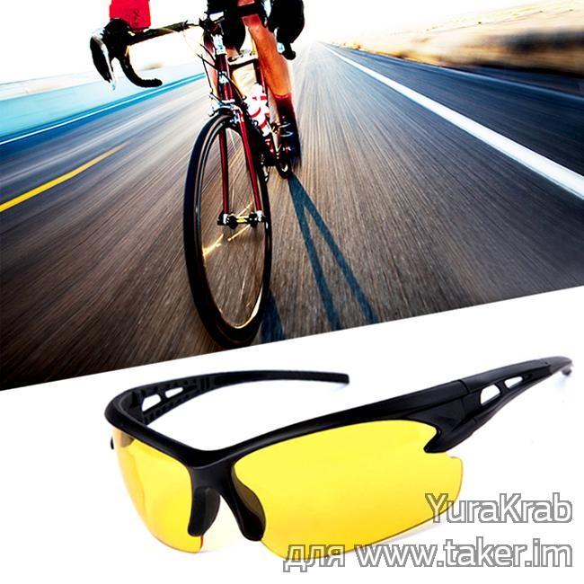 Обзор на велоочки солнцезащитные