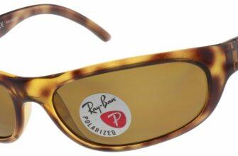 Ray-Ban Sunglasses RB4033 642/47